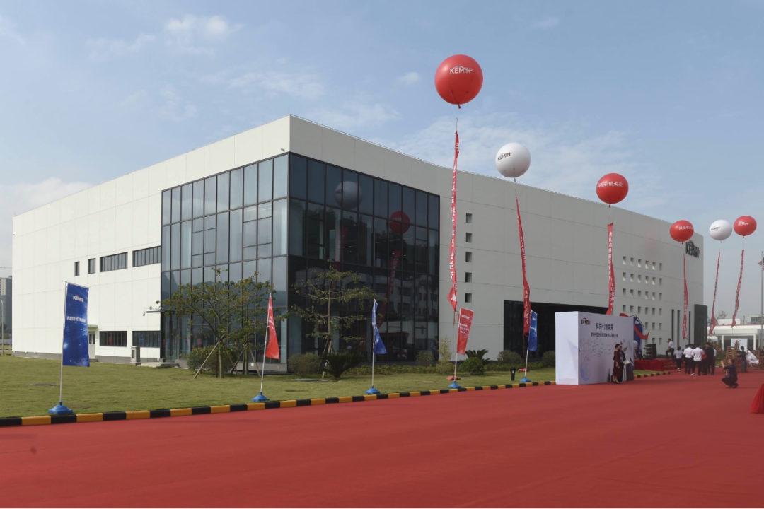 Kemin innovation center in China