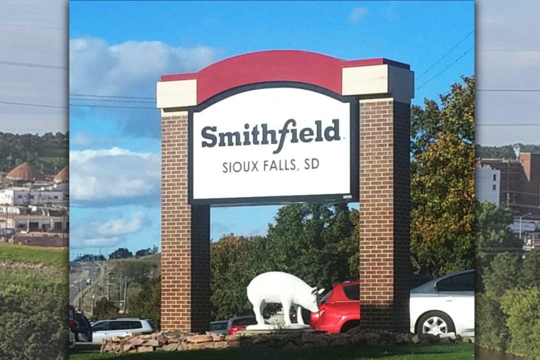Smithfield Foods Sioux City, SD, plant