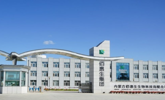Biohymn biotechnology lead