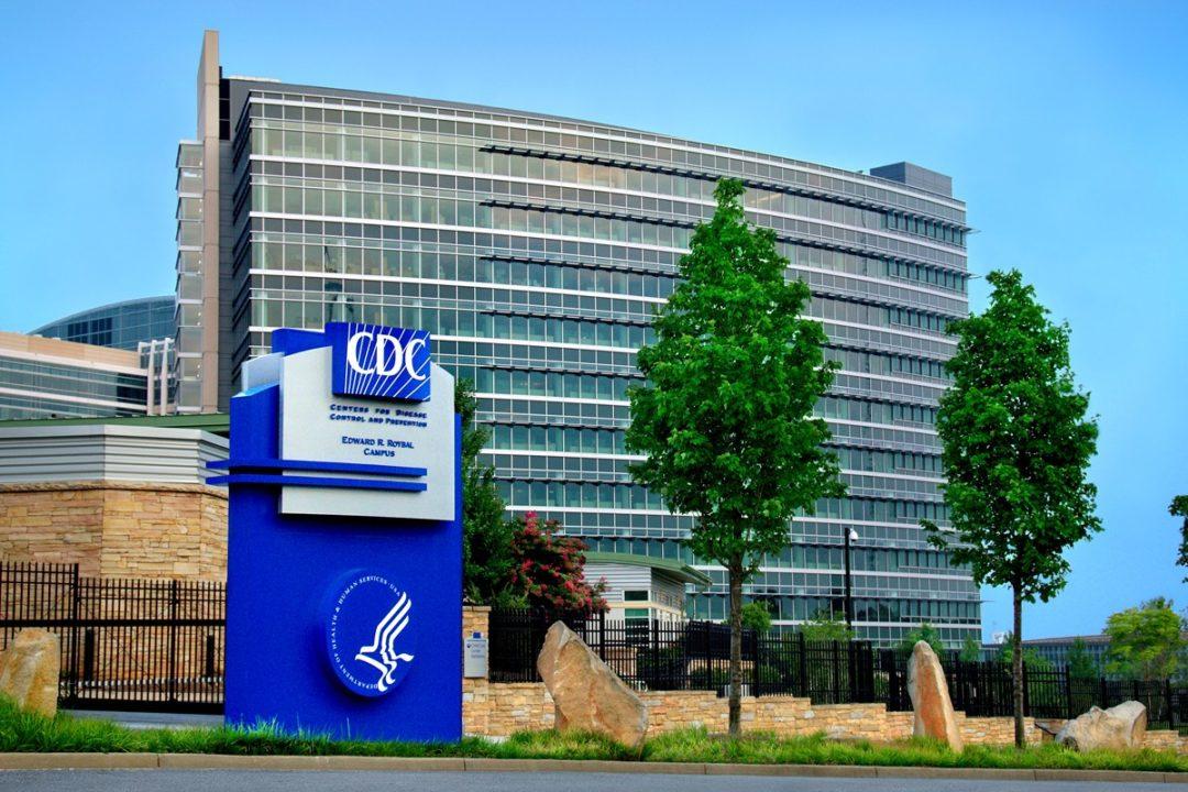 CDC smaller
